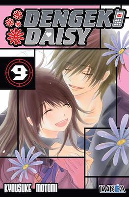 Dengeki Daisy #9