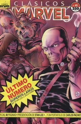 Clásicos Marvel (1988-1991) #41