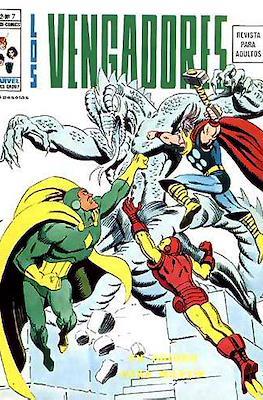 Los Vengadores Vol. 2 #7
