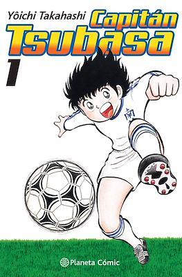 Capitán Tsubasa #1