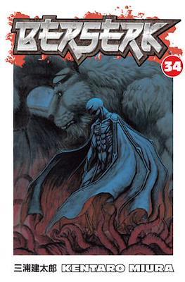 Berserk (Softcover) #34