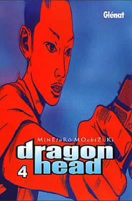 Dragon Head #4