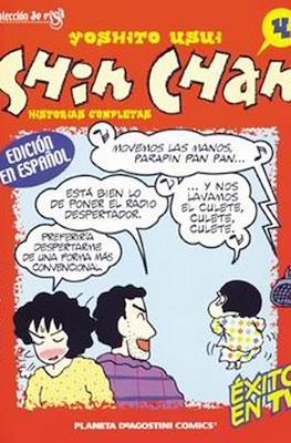 Shin-Chan (Rústica, 64 páginas (2002-2004)) #4