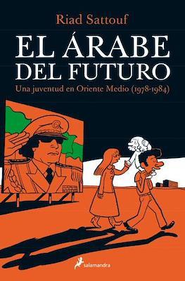 El Árabe del futuro (Rústica 160 pp) #1