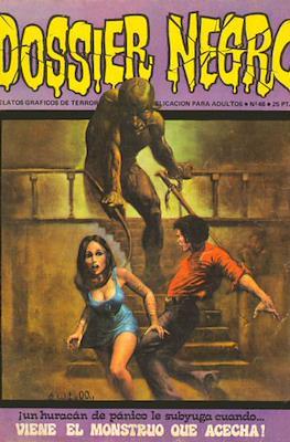 Dossier Negro (Rústica y grapa [1968 - 1988]) #48