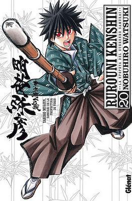 Rurouni Kenshin - La epopeya del guerrero samurai (Kanzenban) #20