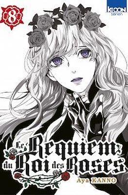 Le Requiem du Roi des Roses #8