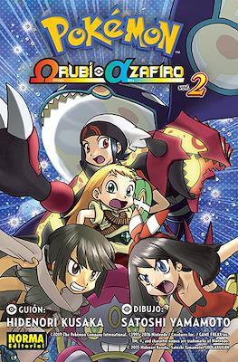 Pókemon Omega Rubí Alfa Zafiro #2