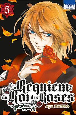 Le Requiem du Roi des Roses #5