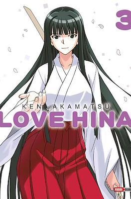 Love Hina (Rústica con sobrecubierta) #3