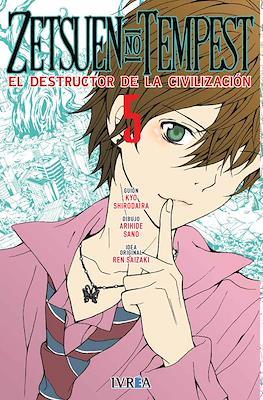 Zetsuen no Tempest - El destructor de la civilización (Rústica con sobrecubierta) #5