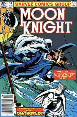 Moon Knight Vol. 1 (1980-1984) #10