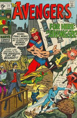 The Avengers Vol. 1 (1963-1996) (Comic Book) #77