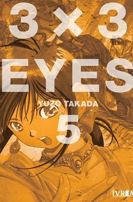 3x3 Eyes (Rústica con sobrecubierta) #5
