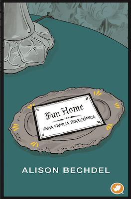 Fun Home. Unha familia traxicómica