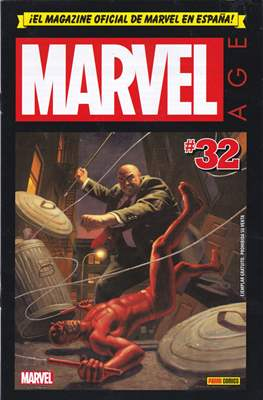 Marvel Age (2016-) (Grapa) #32
