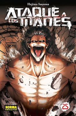 Ataque a los Titanes (Rústica con sobrecubierta) #25