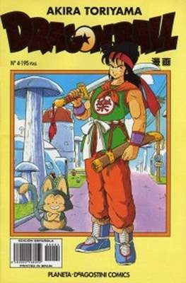 Dragon Ball (Grapa, amarillo) #4