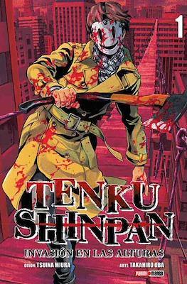 Tenku Shinpan: Invasión en las alturas