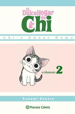 El Dulce Hogar de Chi (Rústica) #2
