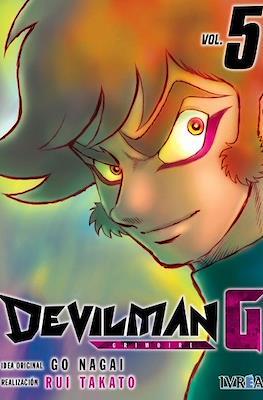 Devilman Grimoire (Rústica) #5