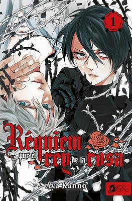 Réquiem por el Rey de la Rosa (Rústica con sobrecubierta) #1
