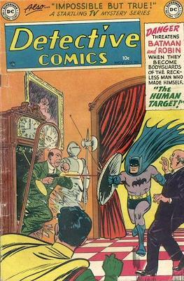 Detective Comics Vol. 1 (1937-2011; 2016-) (Comic Book) #201