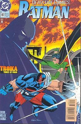 Detective Comics Vol. 1 (1937-2011; 2016-) (Comic Book) #682.1