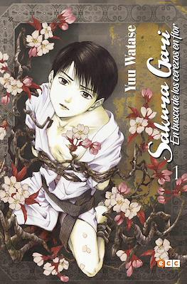 Sakura Gari: En busca de los cerezos en flor (Rústica) #1
