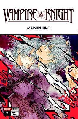 Vampire Knight (Rústica) #7