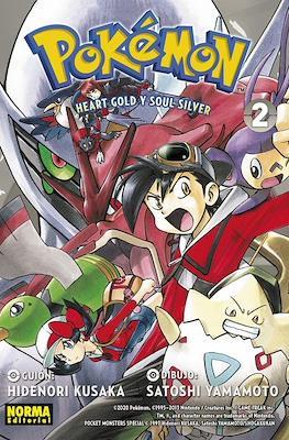 Pokémon (Rústica con solapas) #25