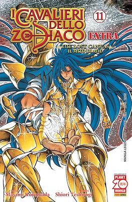 Saint Seiya - The Lost Canvas Extra (manga) #11