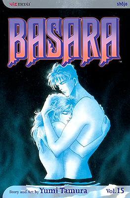 Basara (Paperback; Digital) #15