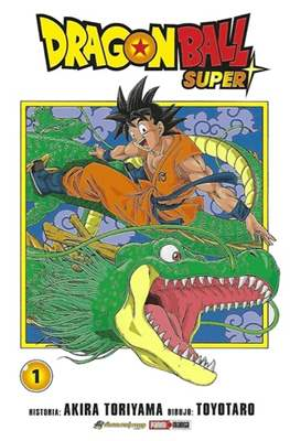 Dragon Ball Super #1