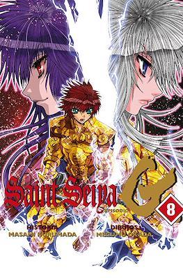 Saint Seiya - Episodio G (Rústica con sobrecubierta) #8