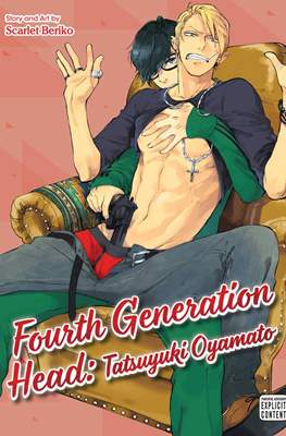 Fourth Generation Head: Tatsuyuki Oyamato