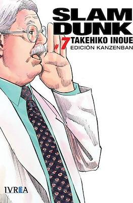 Slam Dunk - Edición Kanzenban #7