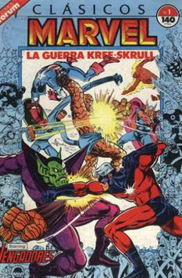 Clásicos Marvel (1988-1991) (Grapa.) #1