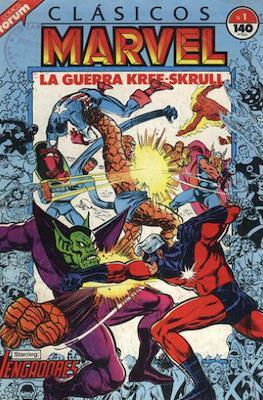 Clásicos Marvel (1988-1991) #1