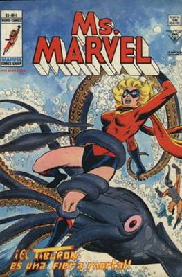 Ms. Marvel (1978) (Grapa 36 pp) #8