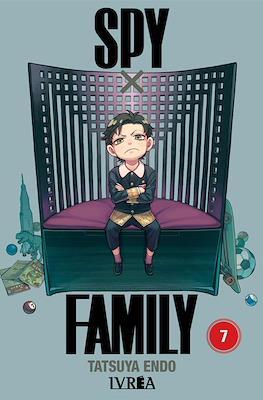 Spy x Family (Rústica con sobrecubierta) #7
