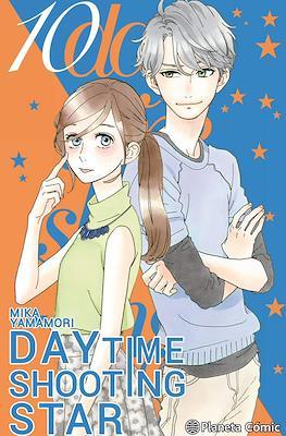 Daytime Shooting Star (Rústica con sobrecubierta) #10