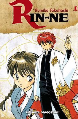 Rin-ne (Rústica 184-192 pp) #1