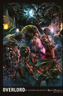 Overlord (Light Novel) Rústica con sobrecubierta #6