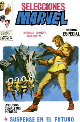 Selecciones Marvel (1970-1972) (Rústica 132 pp) #1