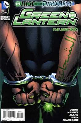 Green Lantern Vol. 5 (2011-2016) (Comic book) #15