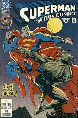 Action Comics Vol. 1 (1938-2011; 2016-) (Comic Book) #683
