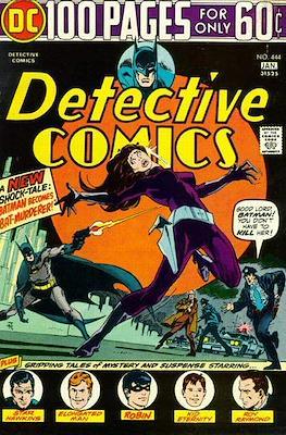 Detective Comics Vol. 1 (1937-2011; 2016-) (Comic Book) #444