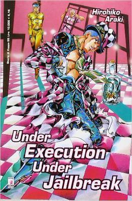 Under Execution, Under Jailbreak