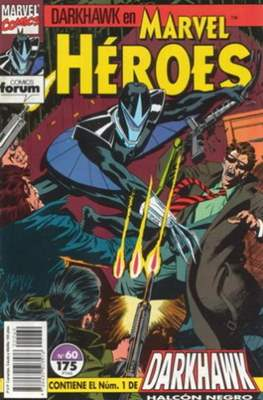 Marvel Héroes (1986-1993) (Grapa 32 pp) #60